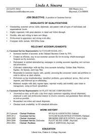 Examples Of Customer Service Resumes Examples Interview