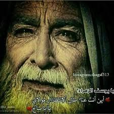 Image result for الانتظار الحقيقي لصاحب الزمان