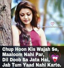 yaad shayari miss you shayari in hindi