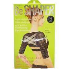arm blade name. a shoulder blade correction belt [shoulder be shaver] (posture back posture support arm name