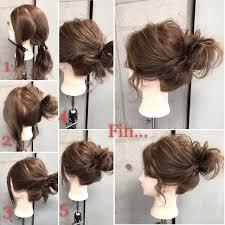 暑い夏は髪の毛が邪魔ロングさんでも簡単に涼しくなれるヘアアレンジ