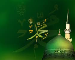 Eid milad un nabi essay in english