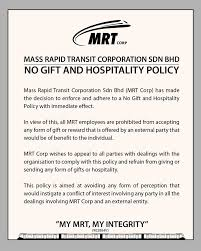 mrt no gift policy