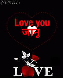 Janu Hindi Images Quotes Pics ...