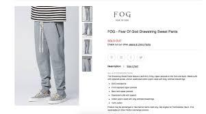 68 Unique Fear Of God Pants Size Chart