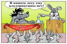 """""""Гузыря - на нары"""", - """"Автомайдан"""" и Центр Противодействия Коррупции протестовали под стенами ГПУ - Цензор.НЕТ 1399"""