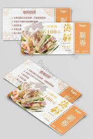Gourmet Seafood Food Coupon Template Psd Free Download