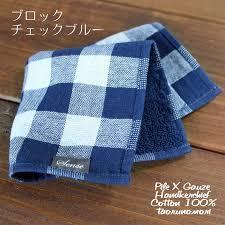 pile and celebration of celebration of men s towel handkerchief tornmr towel handkerchief gift handkerchief towel towel handkerchief hand towel gift in