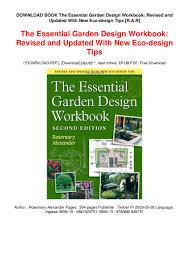 Eco Design Book Download Book The Essential Garden Design Workbook Revised