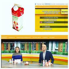 Клйбничный йогурт Живо стал финалистом Контрольной закупки Контрольная закупка Тема выпуска питьевой йогурт