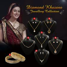 diamond khazana jewellery collection at best in india on naaptol com