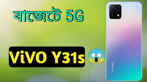 ViVO Y31s 5g bangla review। ViVO Y31s ...