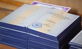 Статьи новости полезная информация diplompro Единая база дипломов миф или правда