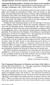 The Communist Movement in Palestine and Israel 1919–1984, by ...