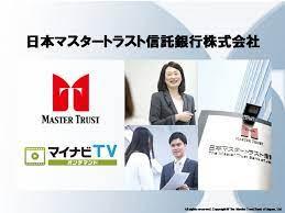日本 マスター トラスト 信託 銀行 株式 会社