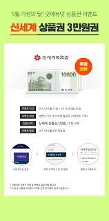한국지식교육협회 [굿에듀넷]