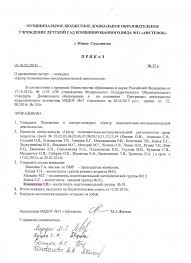 Визитная карточка педагога Коновалова Татьяна Владимировна Как председатель ПК