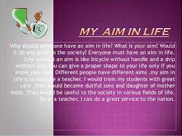 essay on ambition of my life to become a doctor introduction  essay on ambition of my life to become a doctor