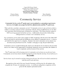 Cover Letter For Community Service Community Service Cover Letter Examples The Hakkinen
