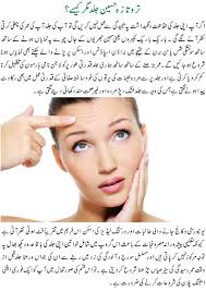 beauty tips for wrinkle free skin