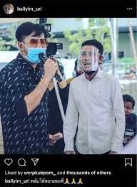 RIP โรเบิร์ต สายควัน - Pantip