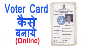 हिन्दी For Youtube Registration To Free Id hindi Make New How Voter Online Card -