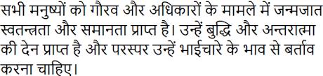 Hindi Alphabet Pronunciation And Language