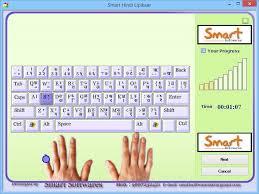 Download Smart Hindi Typing Tutor 4 2