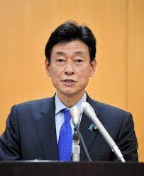 経済 再生 担当 大臣 西村