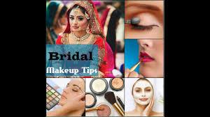 dekhiye bridal makeup tips in hindi video