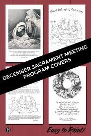 Christmas Program Templates December Sacrament Meeting Covers Christmas Program