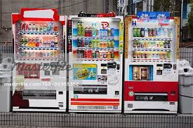 How Many Vending Machines In Tokyo Fascinating Vending Machines Tokyo Japan Stock Photo Masterfile Rights