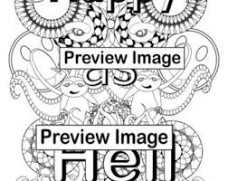 il_340x270.1049760565_nml7 adult coloring book 58 printable coloring pages adult on adult swear word coloring pages