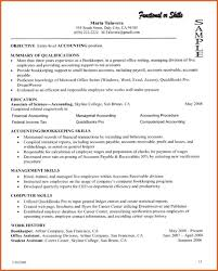 Skills Section Of Resume Computer Sample Free Templates Resumes