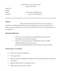 Simple Resume Examples For Jobs Examples Of Simple Resumes Resume ...
