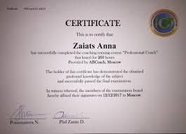Специалист по коррекции дислексии и дисграфии Анна Заяц Анна Заяц