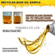 dir ii used engine oil motor oil