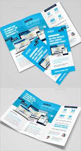 Electronic Brochure Template 18 Fresh Digital Brochure Templates Free Psd Vector Eps