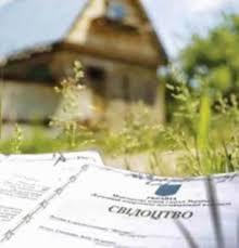 За втручання Білокуракинського відділу Старобільської місцевої прокуратури безхазяйну річ – нежитлову будівлю передано у власність  громади