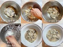 牡蠣 の 洗い 方