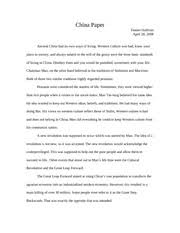 essay paper tanner hallman ancient had its own essay paper tanner hallman ancient had its own ways of living western culture was bad know your place in society and always submit