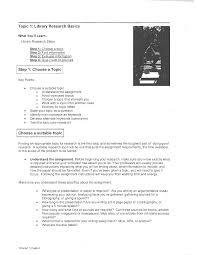 essay about technology in communication legislation