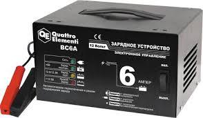 Зарядное <b>устройство QUATTRO ELEMENTI BC</b> 6A - цена, фото ...