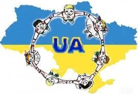 "Результат пошуку зображень за запитом ""кліпарт україна"""