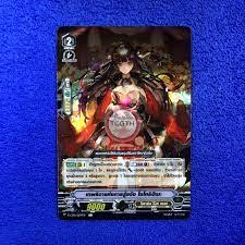 เทพธิดาแห่งการรู้แจ้ง โซโทริฮิเมะ : TCGTH - Trading Card Game TH