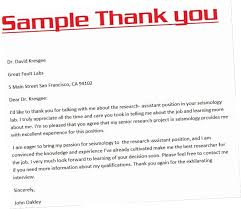 Thank You Cards Business Appreciation How To Write Thank You Cards 9