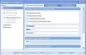 Отчет о прохождении производственной практики на предприятии емуп  d отчет про производственной практике редактор мп редактор меже плана