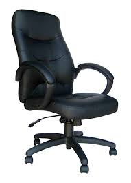 best computer chairs for gaming rep holder amazon office star worksmart chair amazoncom bestoffice ergonomic pu leather high