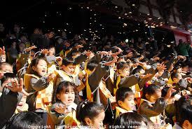Japanese Setsubun Setsubun Bean Throwing Festival