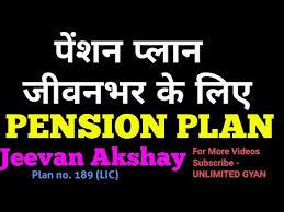 Jeevan Akshay Chart